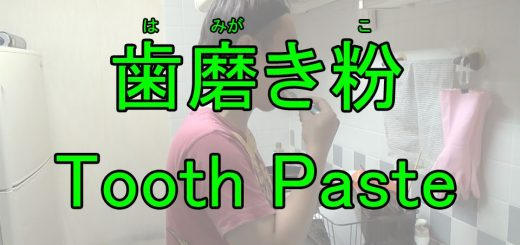tooth_paste