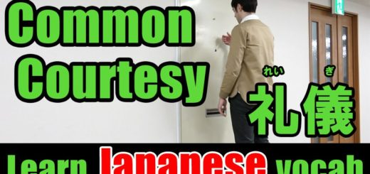 common courtesy japanese