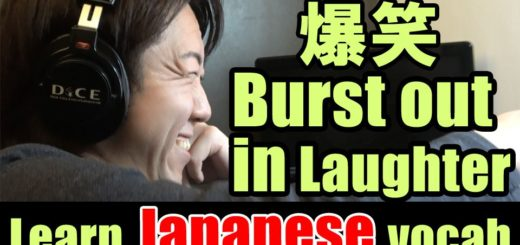 burst-out-in-laughter-japanese