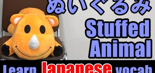 stuffed animal japanese