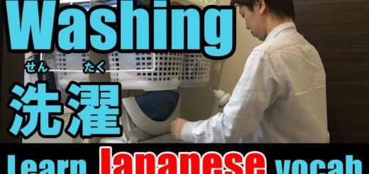 washing japanese