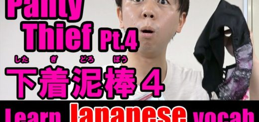 panty thief 4 japanese